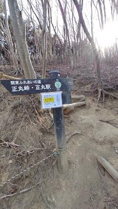 五輪山巻き道20210211