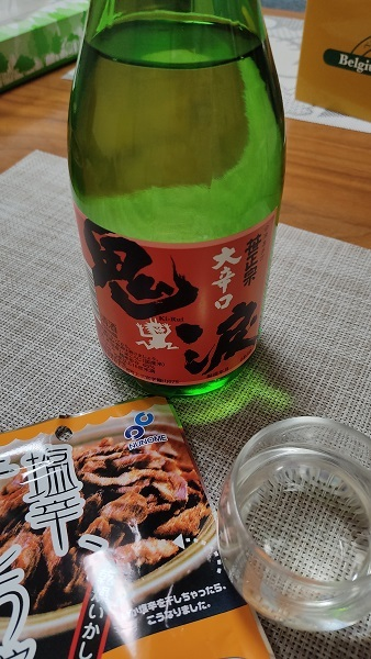 笹政宗鬼ノ涙大辛口20210226