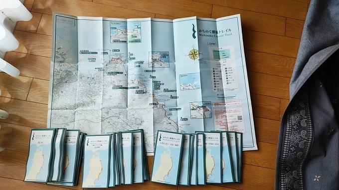 みちのく潮風トレイルマップ20210326