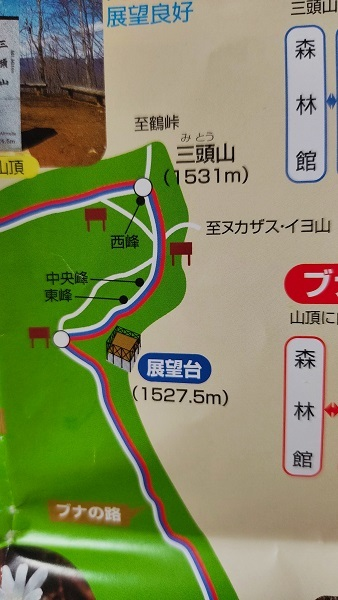 地図20210401