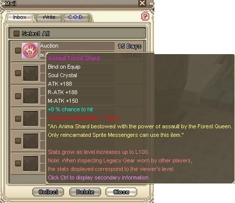 GFブログ(W10)用636A 攻撃用紫Anima Shard