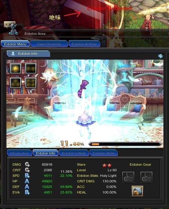 幻想ブログ用365C アリス☆2