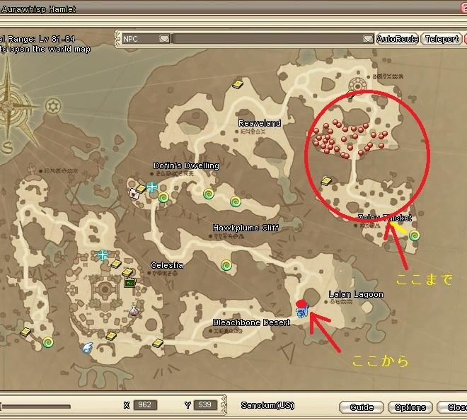 GFブログ(W10)用656B1 空中都市ラピスで地図クエ