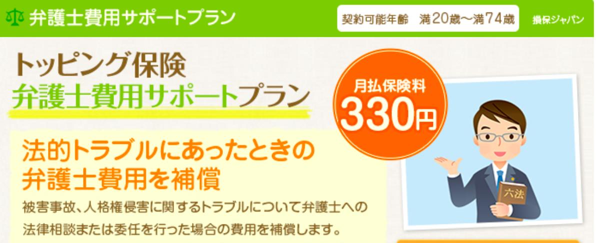 スクリーンショット 2021-03-01 8.16.16