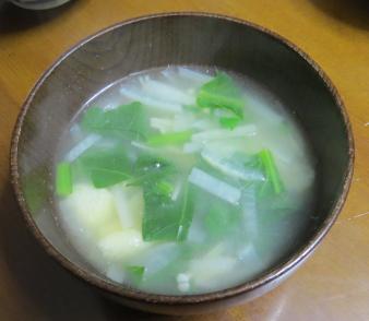 ハウスコマツナ入り味噌汁