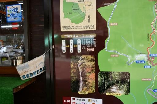 20201204・三頭山1-24・大滝コースを回ります・中