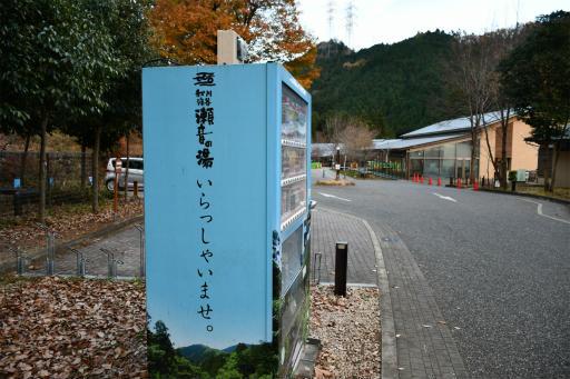 20201204・三頭山8-05