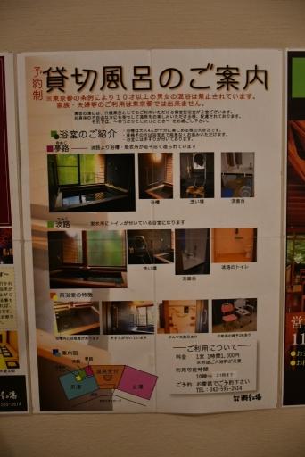 20201204・三頭山8-17・中