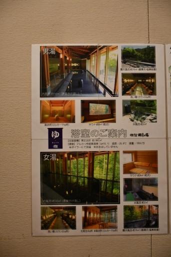 20201204・三頭山8-14・中