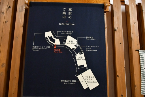20201204・三頭山8-21・中