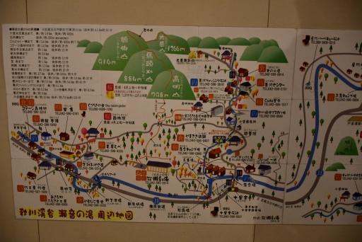 20201204・三頭山ビミョー09・中