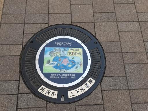 20210201・所沢東口マンホール4