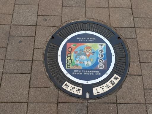 20210201・所沢東口マンホール3