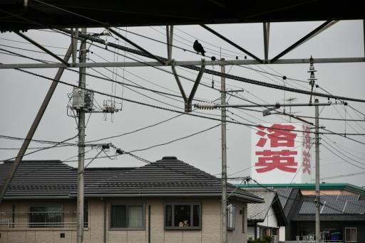 20210312・叔父の車買取りの旅ネオン12・高麗川