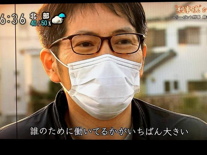 刑事魂15