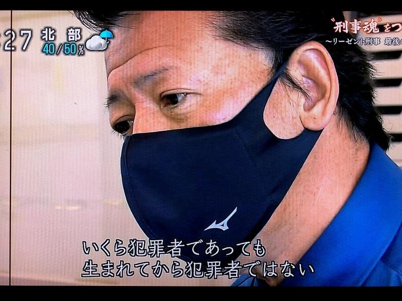 刑事魂13