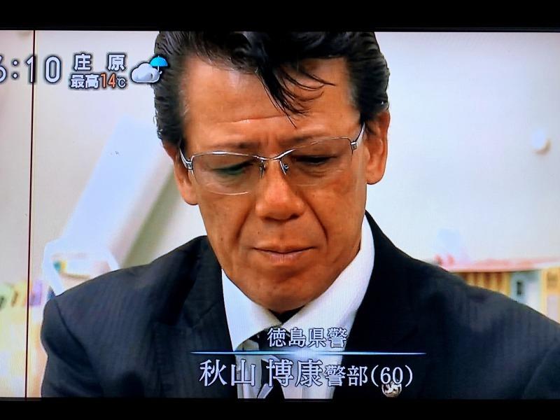 刑事魂01