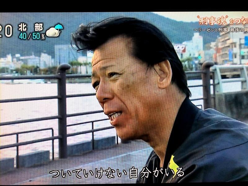 刑事魂09