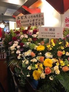 ブログ写真お花