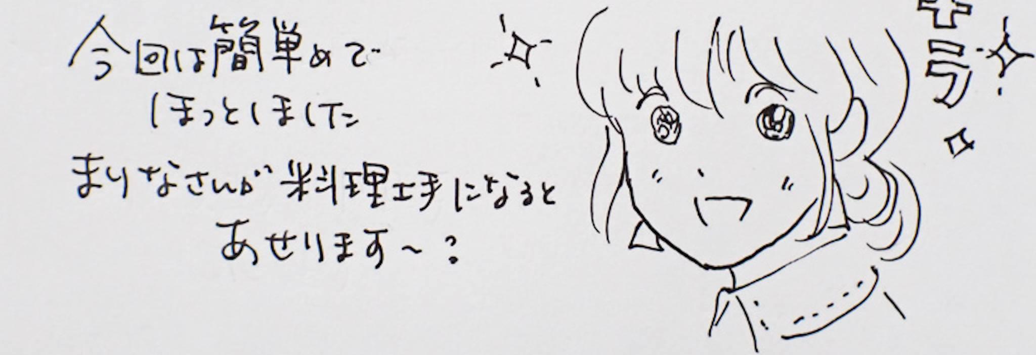 中井様より40号ご感想(匿名希望)