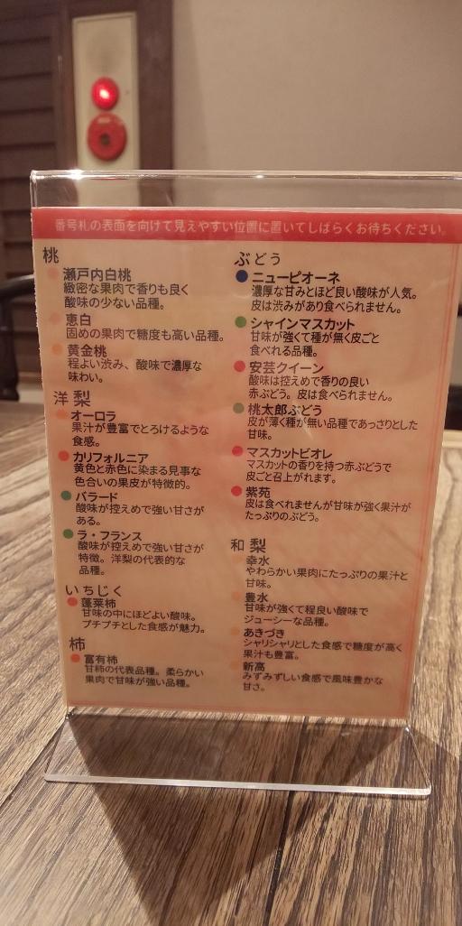 くらしき桃子3