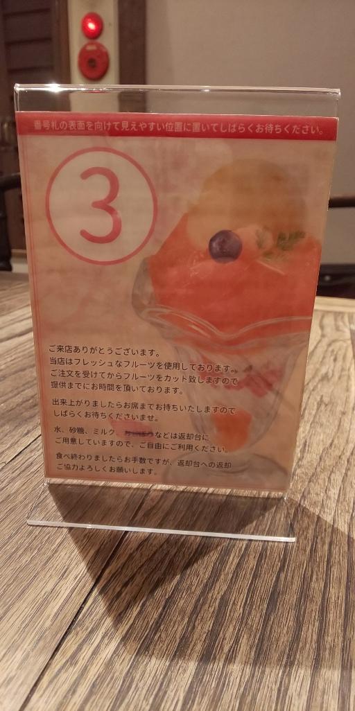 くらしき桃子4