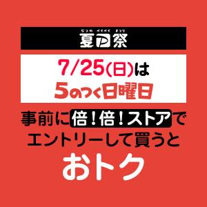 11_2021070420582763f.jpg