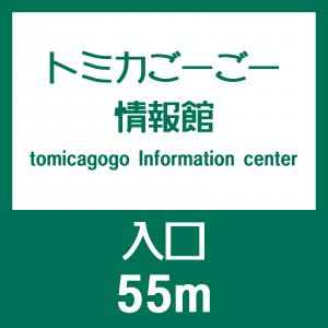 tomicagogo_icon_1200_1200s_20210113104908d9b.png