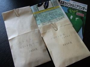 210426種袋
