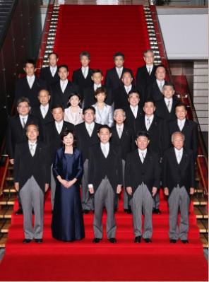 岸田内閣 赤じゅうたん 首相官邸