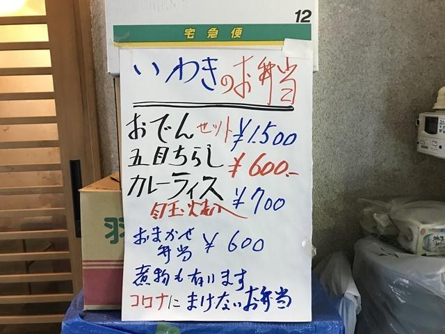DSC_20210129 (1)
