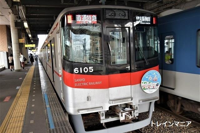 DSC_9084.jpg