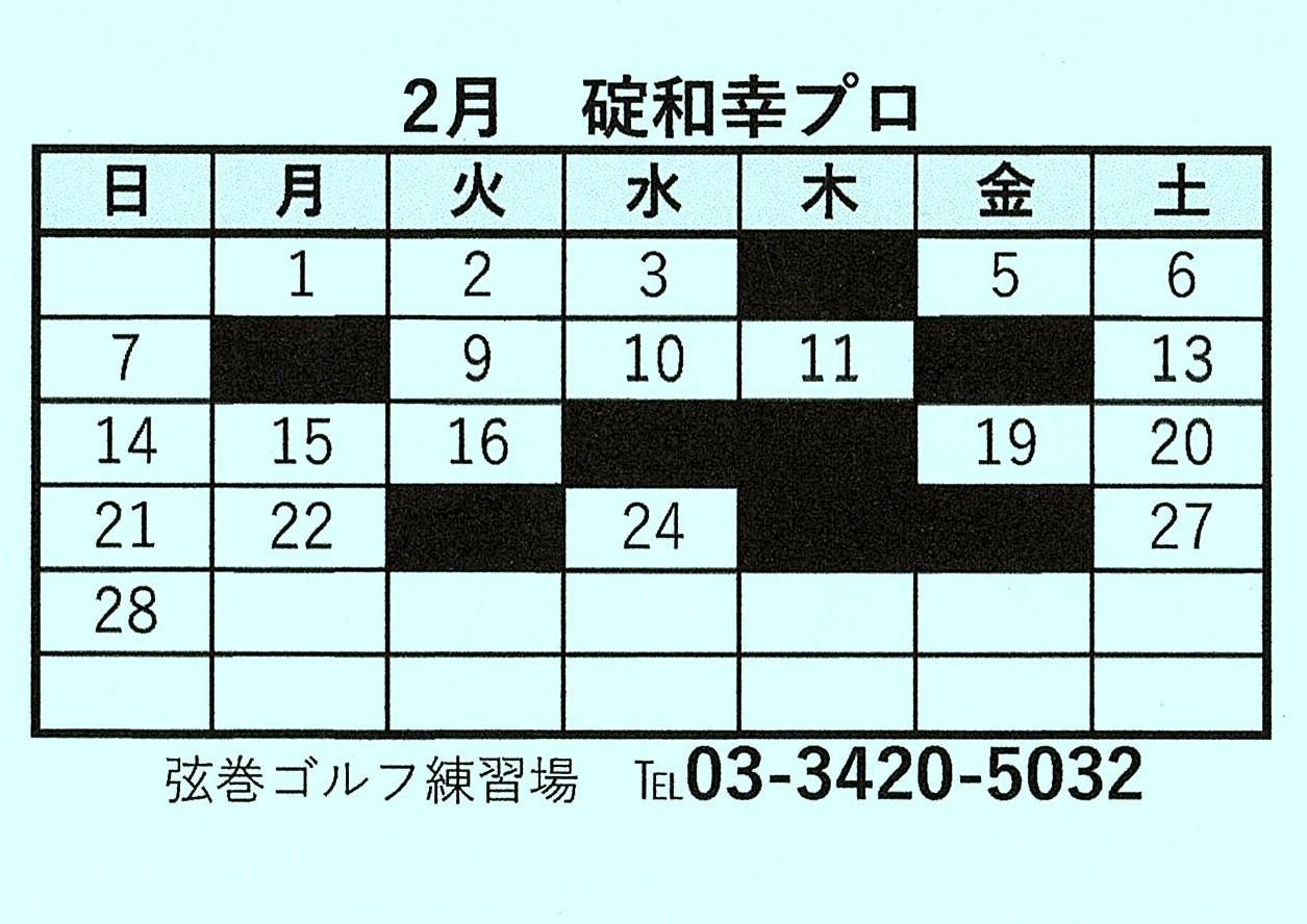 img011 (2)