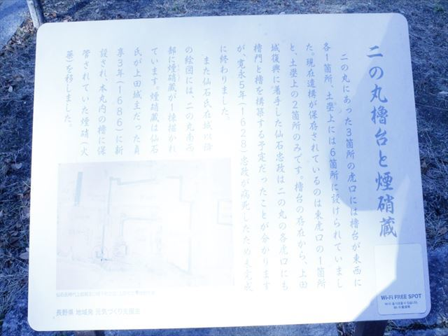 上田城Ⅴ_MG_9191