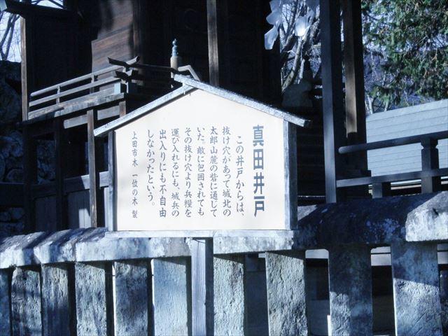 上田城Ⅴ_MG_9202