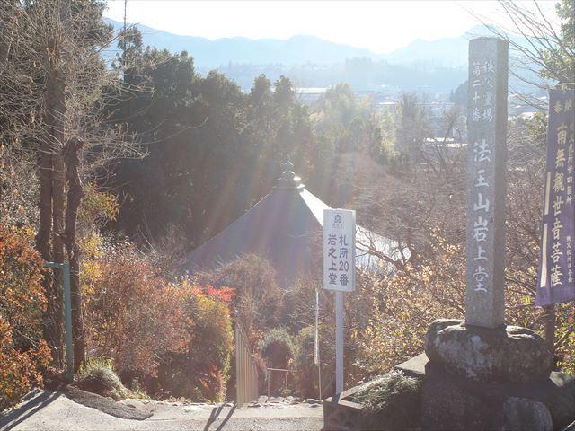 岩ノ上堂IMG_9527