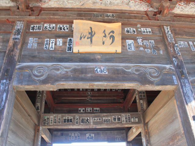 栄福寺IMG_9559