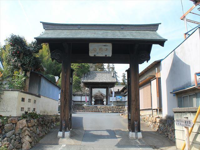 平九郎IMG_0351