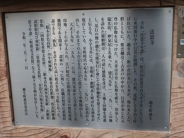 平九郎IMG_0354