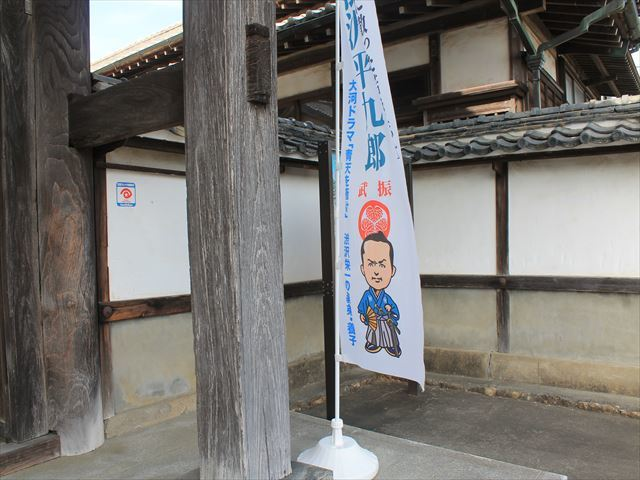 平九郎IMG_0355