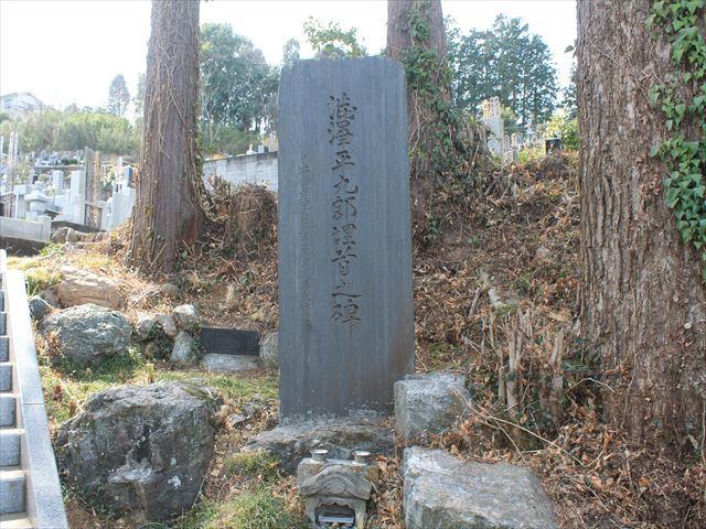 平九郎IMG_0357