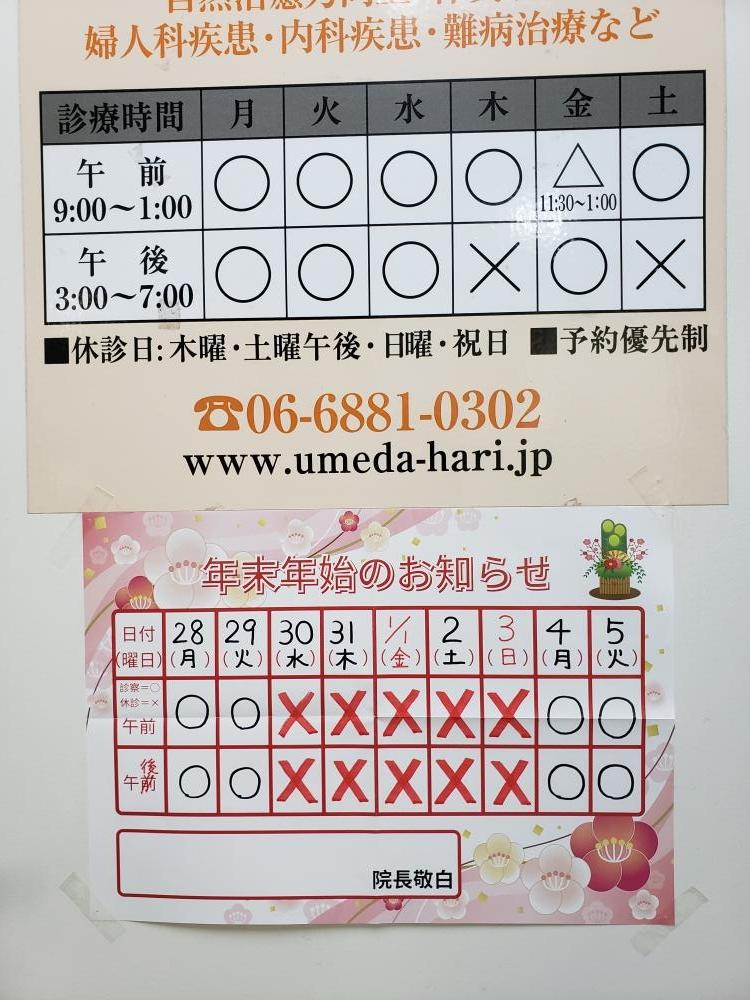20201229192529581.jpg