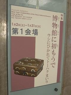 2021tohaku_2.jpg