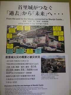 2021tohaku_45.jpg