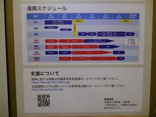 2021tohaku_46.jpg