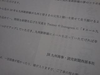 nagareshinka1.jpg