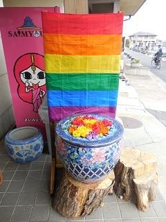 saimyouji_25.jpg