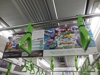 shinkatsuri1.jpg