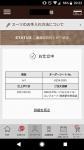 Screenshot_20210422-202253.png