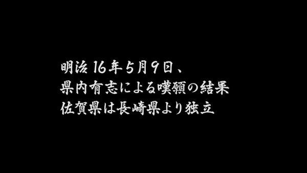 リベンジ09 (2)